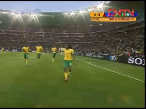 进球视频:南非世界杯首球 东道主迅猛一击