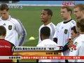 视频:德国队防守需更积极 小猪赞西班牙强大