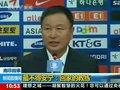 视频:世界杯最不得安宁 回家的主教练