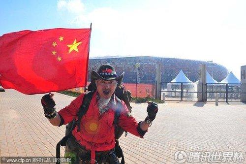 """图文:""""球迷皇帝""""让五星红旗在足球城飘扬"""