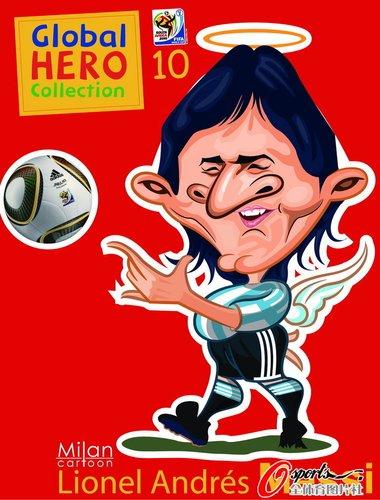 漫画:2010年世界杯球星——梅西