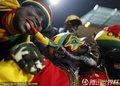 加纳球迷助威
