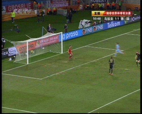 图文:乌拉圭VS德国 弗兰凌空抽射技惊四座