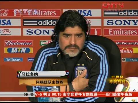 视频:马大帅赢球高兴 向贝利道歉没门