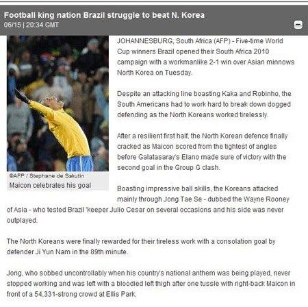 法新社:巴西获胜倍显艰难 顽强朝鲜终收回报