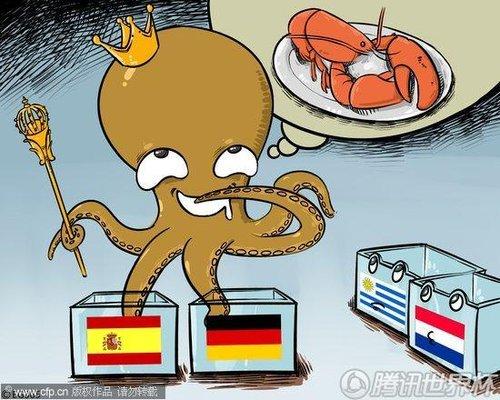 漫画:章鱼保罗预测西班牙夺冠德国季军