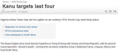 尼日利亚锋煞下保证书 一定要带队杀入四强赛