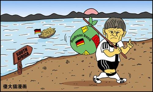 """漫画世界杯:贝克真是""""点儿背"""""""