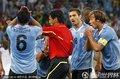 乌拉圭队不满判罚
