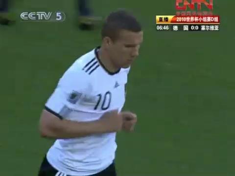 视频集锦:克洛泽红牌波尔蒂失点球 德国0-1