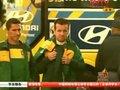 视频:巴西赛前备战