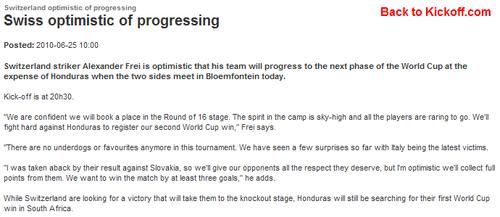 瑞士欲力克洪都拉斯 弗雷:我们要得最后3分