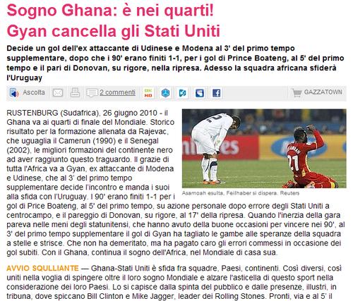 米兰体育报:加纳是全非洲骄傲 美国本可自救