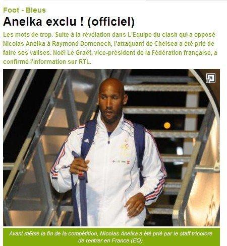 法国足协正式宣布开除阿内尔卡