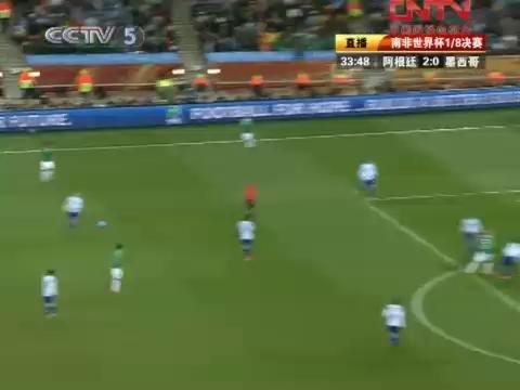 视频策划:墨西哥不满误判 半场0-2无力回天