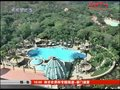 视频:世界杯花絮 旅游胜地优雅奢华太阳城