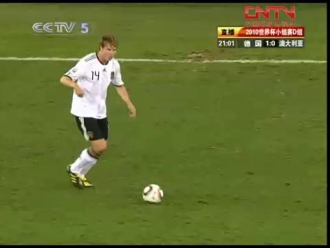 视频:德国澳大利亚20-25分钟 克洛泽失良机