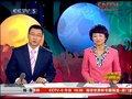 视频:普天同庆引关注 受力敏感成门将噩梦