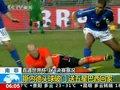 """视频:荷兰淘汰巴西 """"无冕之王""""意欲加冕"""