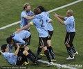 乌拉圭队员庆祝
