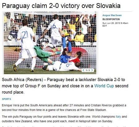 路透社:巴拉圭2-0力克斯洛伐克 出线在即