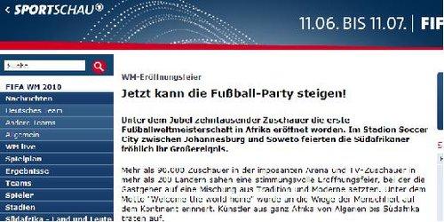 体育观察:开幕式让人动容 世界杯派对已开始