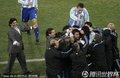 阿根廷队员庆祝晋级