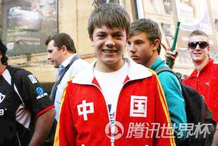 手记:南非小伙竟是中国队铁杆球迷(图)