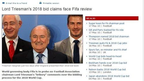 英足总前主席恐非诬告  国际足联介入行贿调查