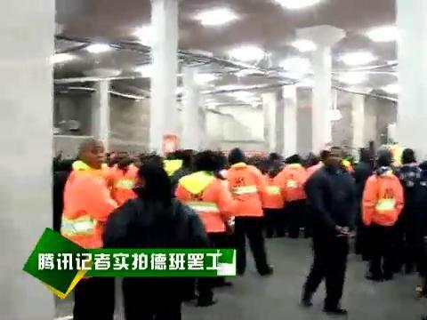 独家视频:德班球场罢工 抗议FIFA黑心扣饷