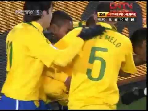 视频:巴西2-1朝鲜 麦孔0角度郑大世流血落泪