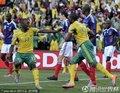 南非队员庆祝进球