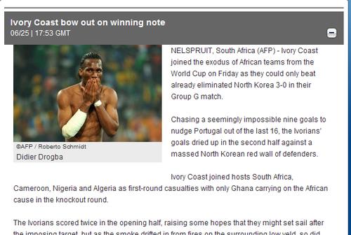 法新社:科特迪瓦遗憾出局 非洲球队仅存加纳