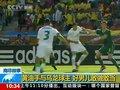 视频:黄油手与乌龙球主并肩成世界杯最内疚人