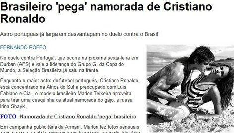 巴西人抄了C罗的后院