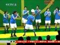 视频:2014世界杯会徽发布 足球进入巴西时间