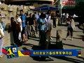 视频:世界杯季军战 乌拉圭外松内紧迎战德国