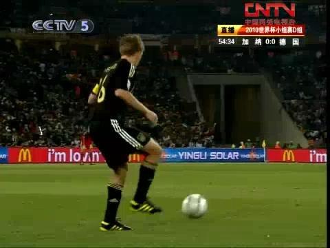 视频:世界杯D组 德国1-0加纳下半场比赛回顾