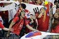 韩国球迷呐喊助威