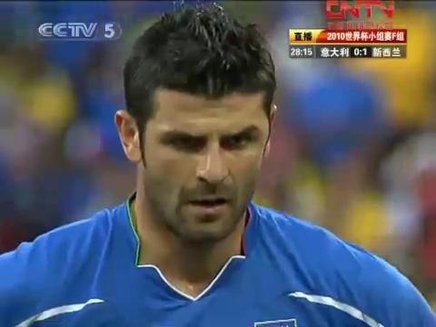 视频:10大豪门世界杯进球 尤文锋霸点球建功
