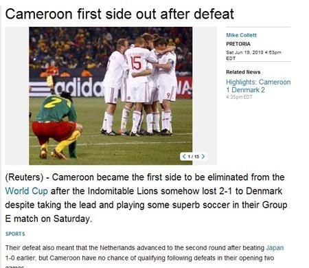 路透社:丹麦送荷兰晋级16强 喀麦隆惨遭淘汰