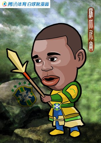 罗比尼奥传 租借降薪六成 新贝利只图世界杯