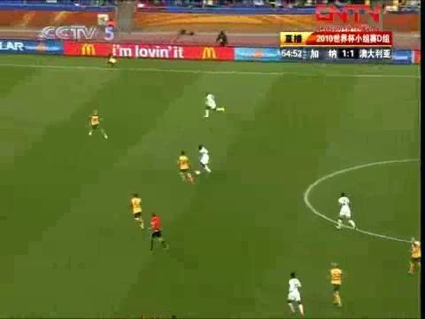 视频:世界杯D组加纳1-1澳大利亚下半场
