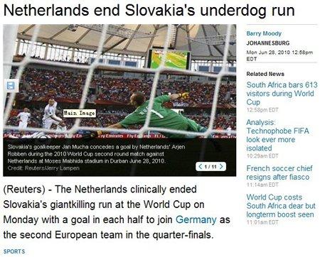 路透社:荷兰顺利晋级8强 1/4决赛静候巴西