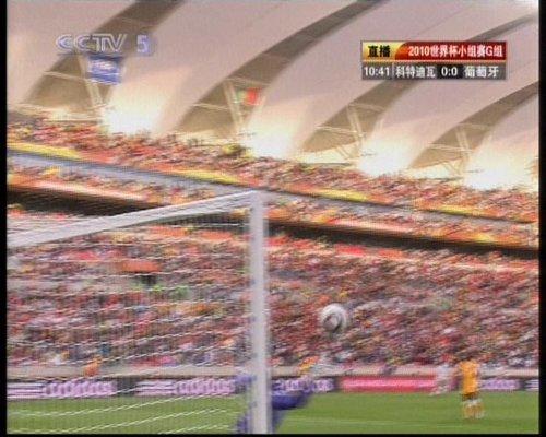 图文:科特迪瓦VS葡萄牙 C罗世界波遗憾中柱