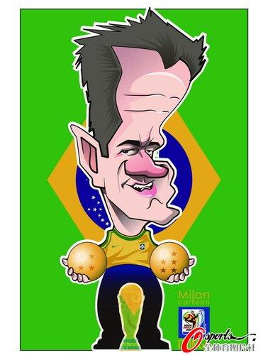 漫画:2010年世界杯巴西队主教练——邓加