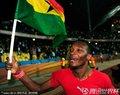加纳球员庆祝胜利