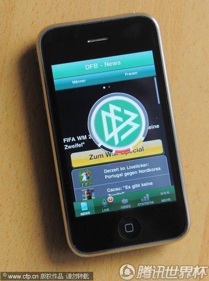 2010世界杯:德国足协推出iPhone应用