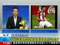 视频:杨禹称 乌拉圭是验郁金香成色的试金石