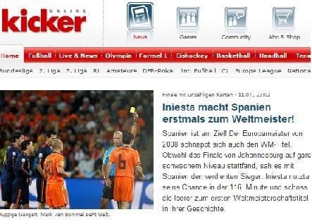 踢球者:西班牙创历史 欧洲之王加冕世界冠军
